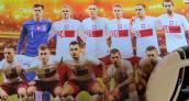 Niemiłe złego początki w polskiej piłce nożnej
