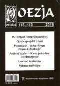 """Siedmioro z """"Pegaza Lubuskiego"""" w """"Poezji Dzisiaj"""""""