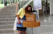 Skrzynka pomysłów stoi w Filharmonii Gorzowskiej