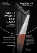 Odcienie klasycyzmu w Filharmonii Gorzowskiej
