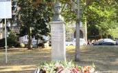 Popiersie pułkownika Pileckiego stanęło przy Łaźni