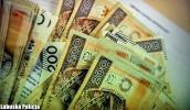 Czujna pracownica banku zapobiegła oszustwu