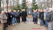 Byli żołnierze z Gorzowa pamiętają o swoich tradycjach.